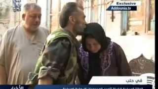 getlinkyoutube.com-David Icke - Syria:The Truth (Viewer Discretion Advised)