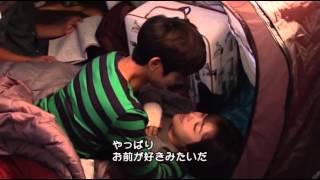 getlinkyoutube.com-Minho & Sulli (Minsul scenes) / Camping scenes TTBY Making of DVD
