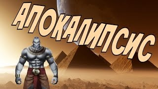 getlinkyoutube.com-Апокалипсис | Apocalypse, история персонажа