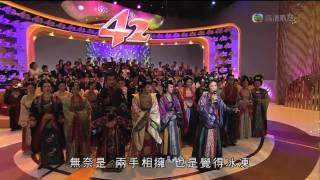 getlinkyoutube.com-TVB 台慶劇 宮心計 主題曲 關菊英主唱 (TVB Channel)