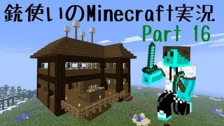 getlinkyoutube.com-【Minecraft】銃使いのMinecraft実況 Part16 【ゆっくり実況】