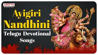 getlinkyoutube.com-Ayigiri Nandhini - Navaratri Paatalu ||  Nitya Santhsoshini || Telugu Devotional
