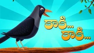 getlinkyoutube.com-Kaki Kaki Gavvala Kaki || Nursery Rhymes Songs