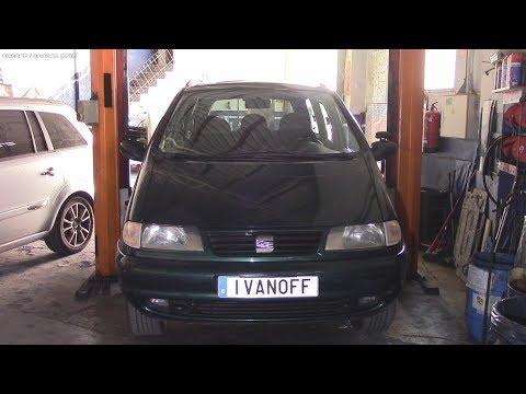 Ремонт автомобиля Seat Alhambra 1998, амортизаторы задние и передние, ремонт кондиционера + приятный