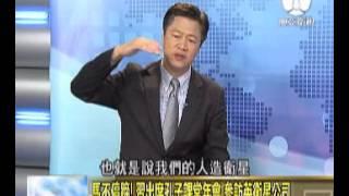 getlinkyoutube.com-走进台湾 2015-10-23 中英紧密!发面向21世纪全球战略伙伴关系声明!