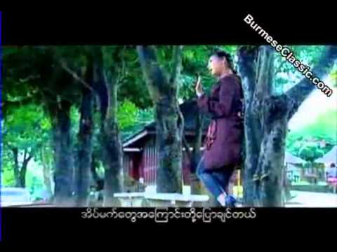 shweO Myanmar Movie Hein Wai Yan 2011   YouTube