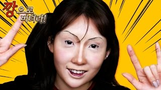 getlinkyoutube.com-[ENG] 돌아온! 깡으로버텨라! 눈코입 세상작게-메이크업 l 이사배(Risabae Makeup)
