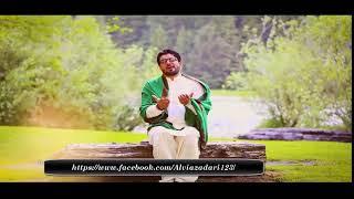 Shukria Mola Raza as   Mir Hasan Mir     New Manqabat 2017 18  Kalam