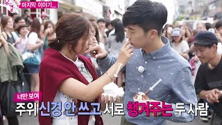 getlinkyoutube.com-We Got Married, Woo-Young, Se-Young (33) #07, 우영-박세영(33) 20140913