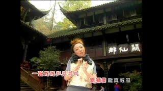 getlinkyoutube.com-[八大巨星] 开心幸福年 -- 大胜年  九寨沟的春天 (Official MV)