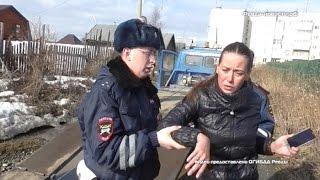 getlinkyoutube.com-В Ревде полиция задержала пьяную автоледи
