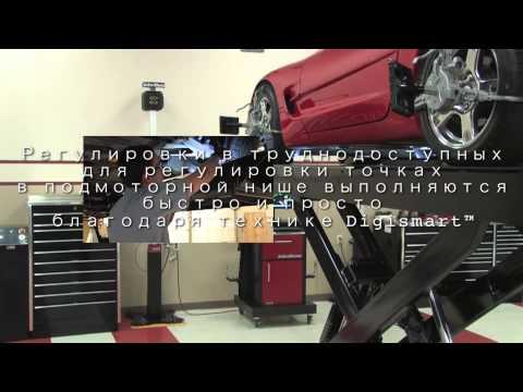 3D стенд развал-схождение V3400