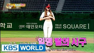 getlinkyoutube.com-Hottest issue, U-JI of BESTie's topless first ball throw [Happy Together / 2016.12.01]