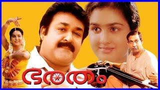 getlinkyoutube.com-Bharatham | Malayalam Super Hit Full Movie | Mohanlal & Urvashi