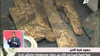 getlinkyoutube.com-ضبط كمية كبيرة من الآثار بين عملات ومخطوطات وتماثيل نادرة