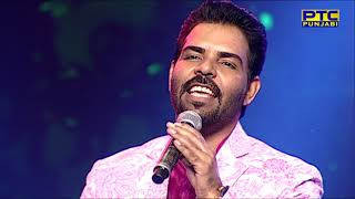 getlinkyoutube.com-Kanth Kaler Performance In Voice Of Punjab Chhota Champ 2 Grand Finale Event