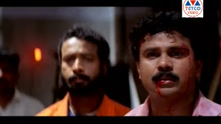 dileep latest malayalam full movie | dileep comedy movie | dileep harisree ashokan movie | 2015