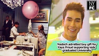 getlinkyoutube.com-[ENG SUB] Nadech admitted buy gift for Yaya | Proud supporting kids graduated Univ.