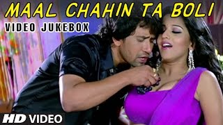getlinkyoutube.com-Maal Chahin Ta Boli [ Bhojpuri Hot Video Jukebox ]