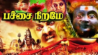 getlinkyoutube.com-Tamil Latest Release mega hit Thiriller movie Patchai Nirame | Tamil horror movie