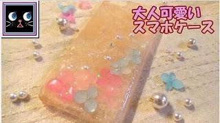 getlinkyoutube.com-【resin】【decoupage】Smart phone case 【オリジナルケース】