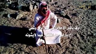 getlinkyoutube.com-شيلة اف ياكبر الاحلام / كلمات سعد ابن جدلان / أداء علي السريعي / جديد 2015 HD