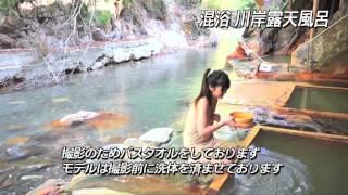 getlinkyoutube.com-Onsen feature of Japanese Spa beauty  Kaya museum || Travel Japanese part 1