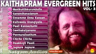 Kaithapram | Evergreen Malayalam Hits Vol - 3
