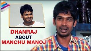 getlinkyoutube.com-Dhanraj Reveals Shocking Facts about Manchu Manoj Controversy | Interview | Telugu Filmnagar