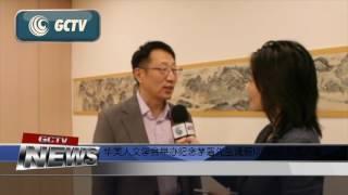 华美人文学会举办纪念茅盾先生诞辰120周年专题讲座