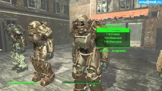 getlinkyoutube.com-Тестовая локация в Fallout 4