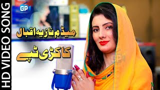 Nazia Iqbal New Song 2018 | Kakari Ghari Pashto New Song Hd Pashto Song | Pashto Tapay