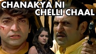 getlinkyoutube.com-Chanakya Ni Chelli Chaal | 2008 | Gujarati Full Movie| Hitu Kanodiya, Kiran Acharya, Jeet Upendra