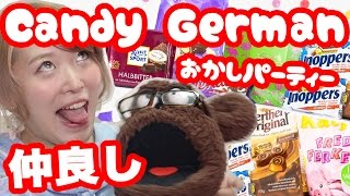 ドイツのチョコを大量試食!!【Candy German】German Candy Review - kawaii food review