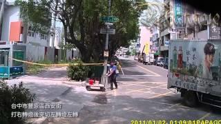 getlinkyoutube.com-転載2013 7月台灣の交通事故その1