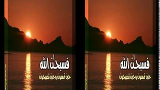 getlinkyoutube.com-الليله التى بكى فيها الرسول صلى الله عليه وسلم انظر