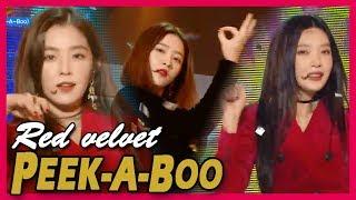 [HOT]Red Velvet   Peek A Boo, 레드벨벳   피카부(Peek A Boo) 20171202