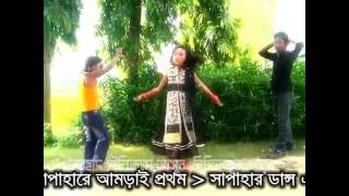 getlinkyoutube.com-Bidhi Tumi Bole Dao Ami kar