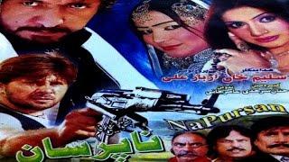 getlinkyoutube.com-Na Pursan (Pakistani Pushto Movie) - Arbaaz Khan,Swati,Asif, Kiran - Pushto Telefilm 2015