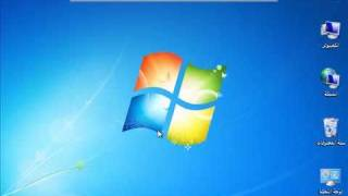 restore previous version استعادة الملفات المحذوفة بدون برامج