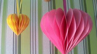 getlinkyoutube.com-Как Сделать Подарок Своими Руками Мастер Класс 3D Сердце Tutorial 3D Heart