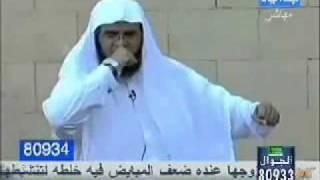 getlinkyoutube.com- موقف مرعب للشيخ علي الياسين مع الجن لأصحاب القلوب القوية