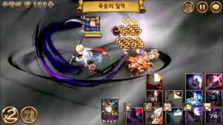 getlinkyoutube.com-Seven Knights level 42-43 Abyss tower, level 123 Celestial Tower.