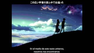 getlinkyoutube.com-Kokia - INFINITY [Español]