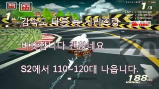 getlinkyoutube.com-카트라이더 루찌 / 무섭다곰 뽑기차 리뷰영상