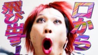 getlinkyoutube.com-口から飛び出した物!「俺達のロックンロール」第七話Continuous video#415