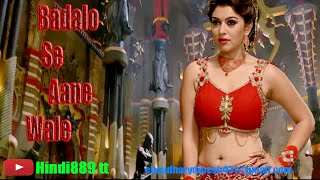 getlinkyoutube.com-Badalon Pe  Aanaey Waley Full song Puli (2016) Movie song Hindi889 tt Vijay, Sridevi, Shruti Haasan