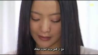 "getlinkyoutube.com-"" Sad Love Story "" Song with Arabic Subtitle"
