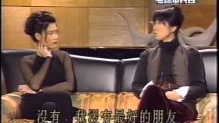 getlinkyoutube.com-葉蒨文 (黃霑說亮話 -- 訪談 1993) 完整版