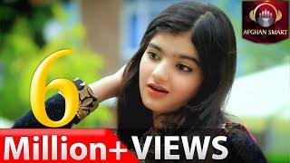 Neda Wafa - Zeyam Wafa OFFICIAL VIDEO